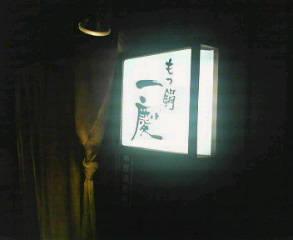 200806192044000.jpg
