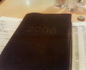 200811122154000.jpg