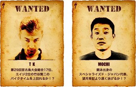 img_wanted2.jpg