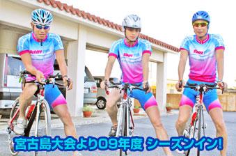 top_pic_miyako2.jpg