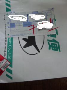 091209.jpg